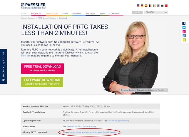 Download PRTG Network Monitor